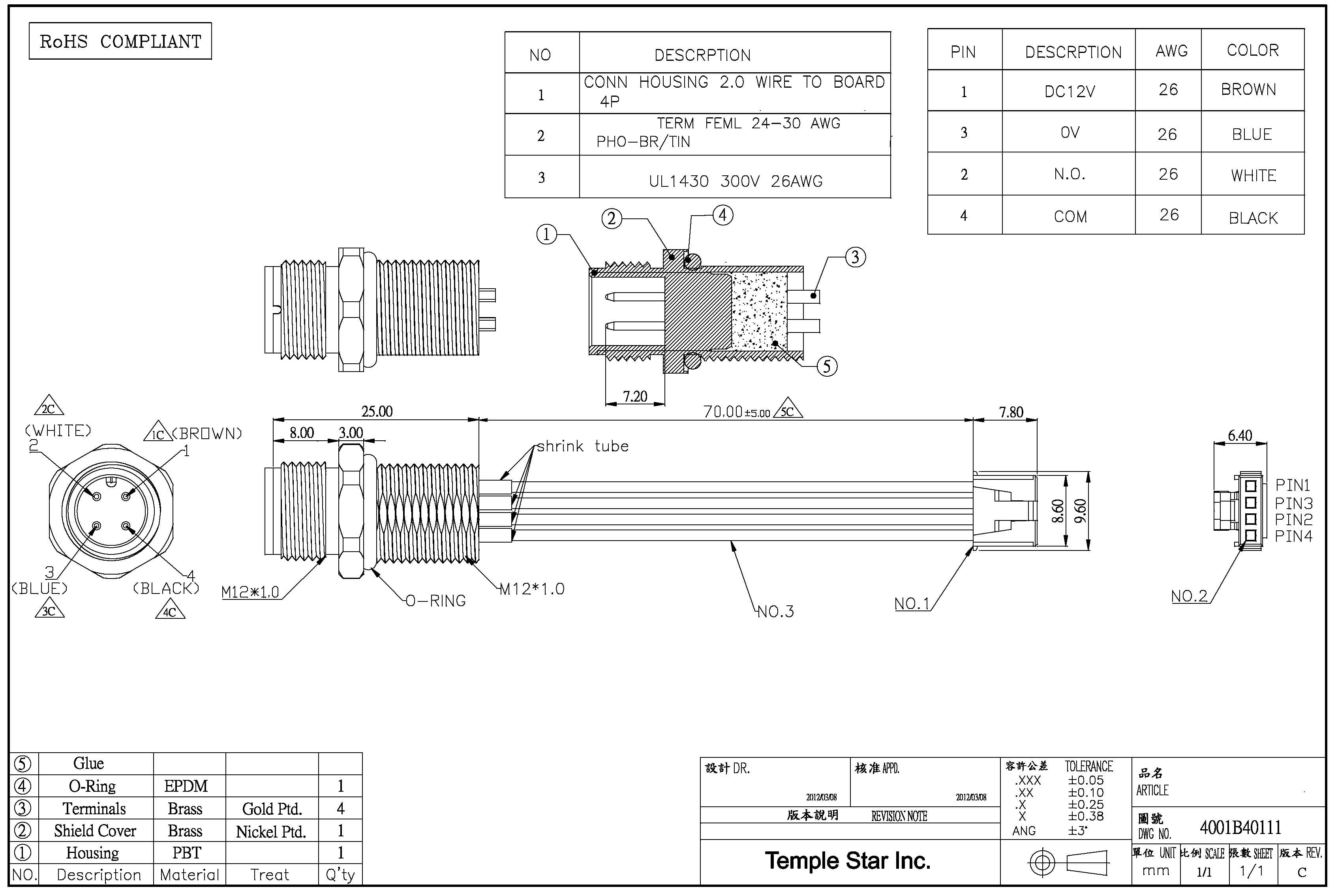 m8 3 pin wiring diagram